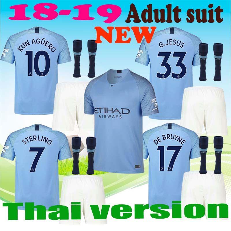 23aba1b22 2018 2019 Men KUN AGUERO Soccer Jersey Adult Kits+socks 18 19 DZEKO ...