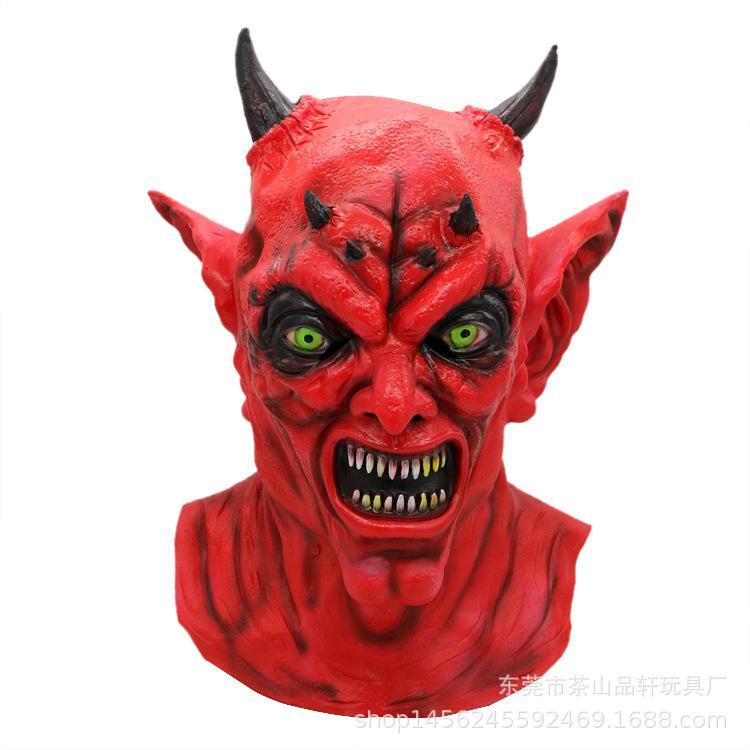 Devil Horror Mask Halloween Scary Mask Terror Halloween