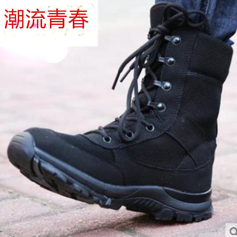 new style b9c7e 94721 Ultralight Breathable Men Tactical Combat Boots Spring Autumn Outdoor  Training Hiking Hunting Desert Jungle Walking Ankle Shoes