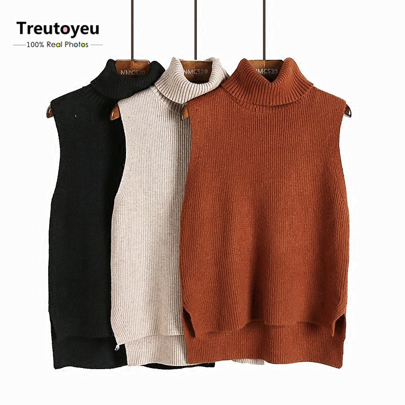 Vest Trui.Causual Loose Sleeveless Women Sweaters And Pullovers Turtleneck