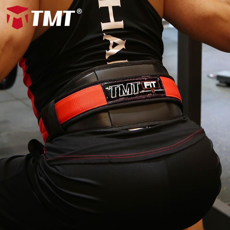 Acheter Ceinture De Musculation Entraînement Fitness Réglable Crossfit  Support Dorsal Barbell Dumbbel Powerlifting Taille Protecteur Gym Squat De   32.77 Du ... 137de1da44f