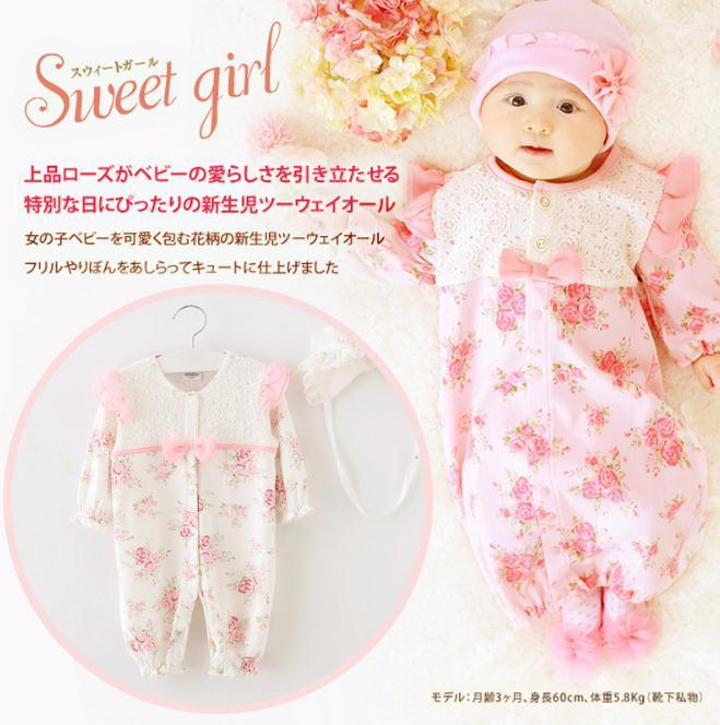 dd594468a654 100% Cotton Newborn Baby Romper With Flowers   Hat 0 3 Months Long ...