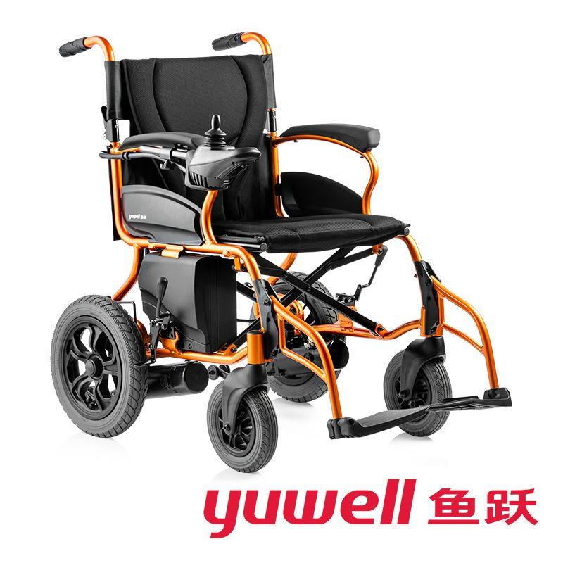 Yuwell D130hl Electric Wheelchair Wheel Chair Electric Battery Handbike Electric Wheelchair Folding Portable Wheelchairs For Elderly Fda Ce Mobility ...  sc 1 st  DHgate.com & Yuwell D130hl Electric Wheelchair Wheel Chair Electric Battery ...