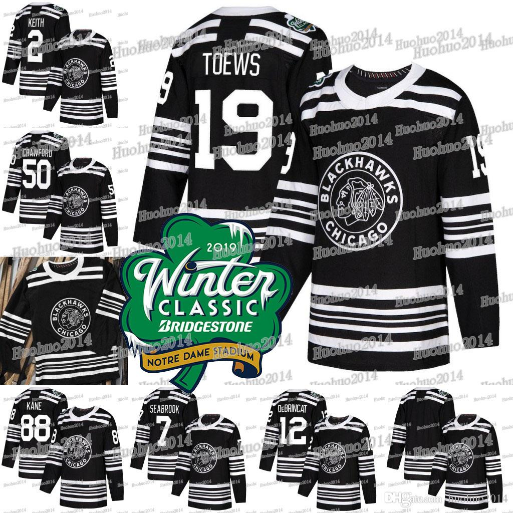 2019 19 Jonathan Toews 2019 Winter Classic Chicago Blackhawks Alex DeBrincat  Patrick Kane Duncan Keith Brent Seabrook Corey Crawford Saad Jerseys From  ... c5e6a12a0