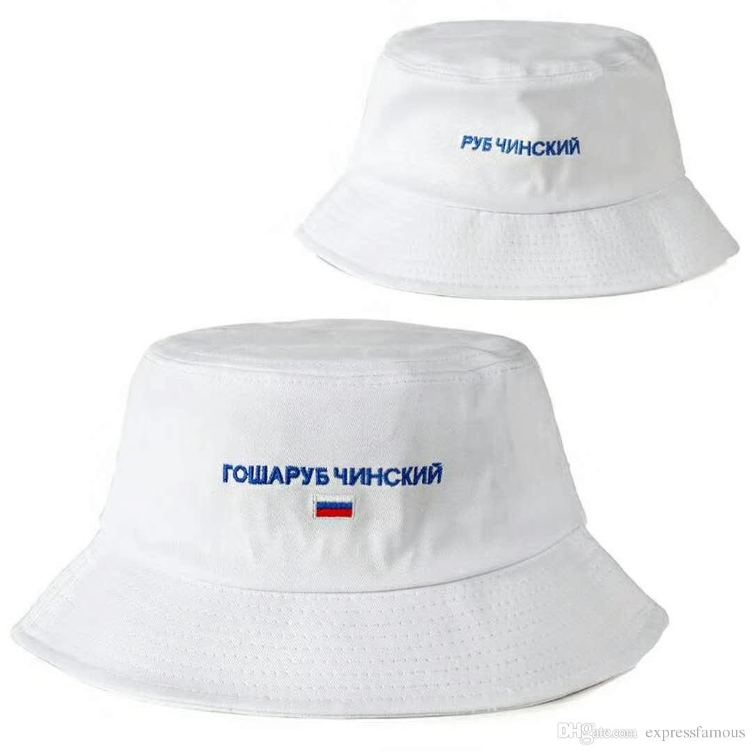 Summer Maple Leaf bucket hat floral fisherman fashion Embroidery visor caps Men Women outdoor sun beach hat for