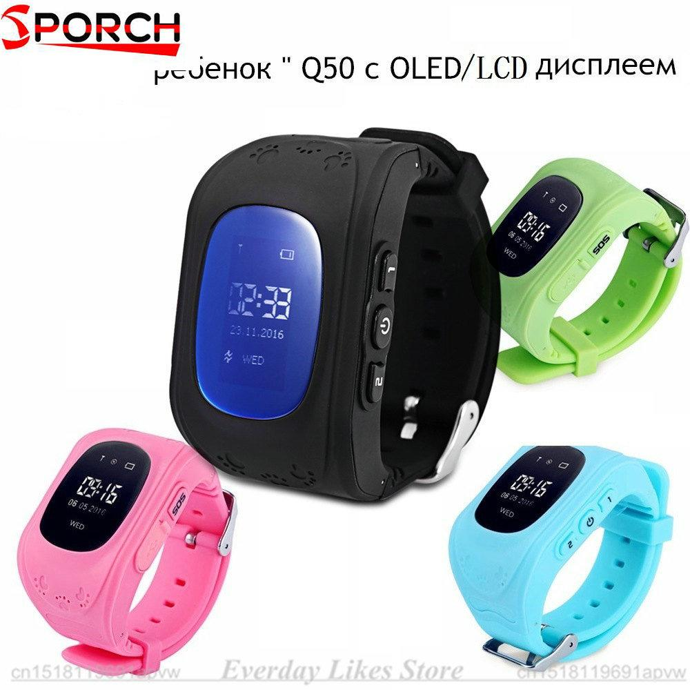 51f7ec43a80 Compre 2018 Q50 Inteligente Relógio De Pulso Kid Safe GPS Relógio  Inteligente SOS Chamada Localizador Localizador Rastreador Bebê Anti  Perdido Monitor De ...