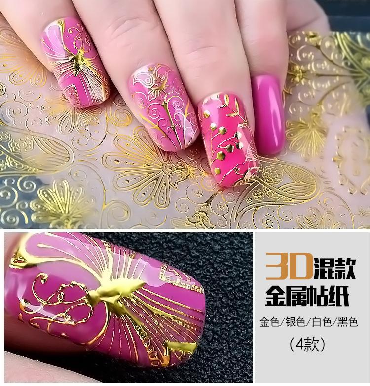 New 3d Gold Nail Art Sticker Tips Full Cover Lace Flower Golden 8