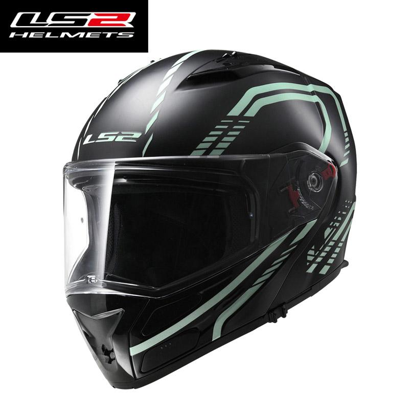 662f67b0704 LS2 FF324 Full Face Motorcycle Helmet Double Sun Shield Lens Modular Motorbike  Racing Helmet ECE Approve Flip Up Moto Motor Cycle Helmet Motor Cycle  Helmets ...