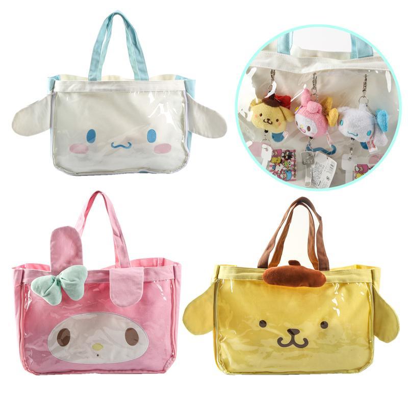 a73a115e36b Japanese JK Uniform Preppy Style Cartoon Animal Shoulder Bag Women  Transparent Handbag Lolita Girls Hand Bags Hand Bag Shoulder Bags Girl Hand  Bag Online ...
