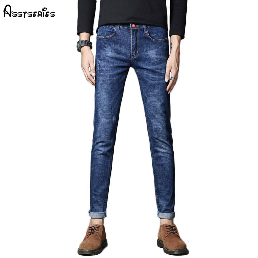 Free Shipping Men Autumn Jeans 2018 New Slim Fit Men's Jeans Small Feet Elastic Jeans Male Outwear Trousers D89