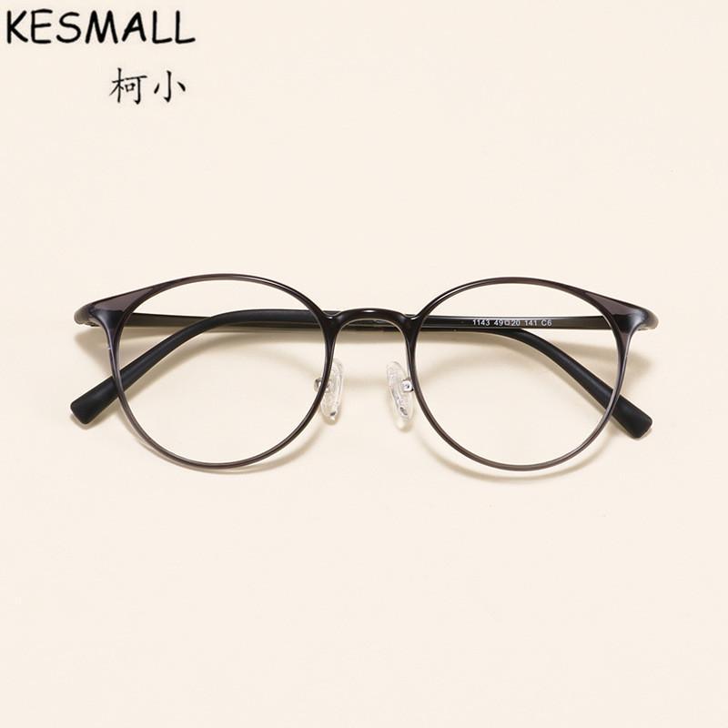 f8911ae2e9543 Compre KESMALL Super Leve Vidros Ópticos Quadro Mulheres Homens Miopia  Óculos Frames Oculos De Grau Feminino Óculos Vintage Frame YJ996 De  Naixing, ...
