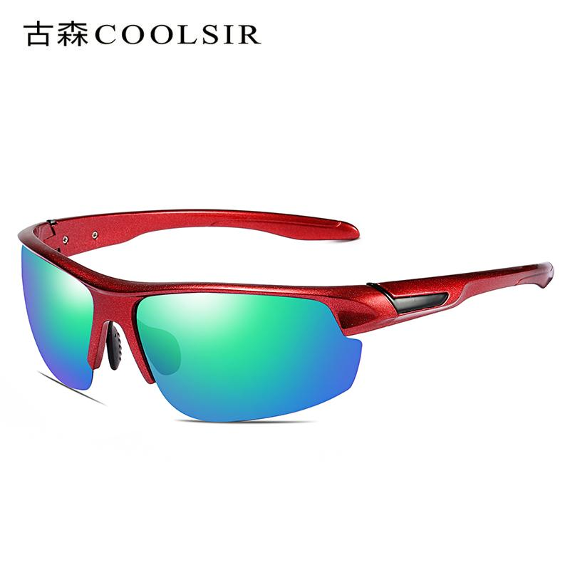 176f5a0c80a Mens Polarized Sports Outdoor Cycling Bicycle Glasses Goggles Fietsbril For  Men Mountain Bike Fishing Sun Glasses Eyeglasses Cycling Eyewear Cheap  Cycling ...