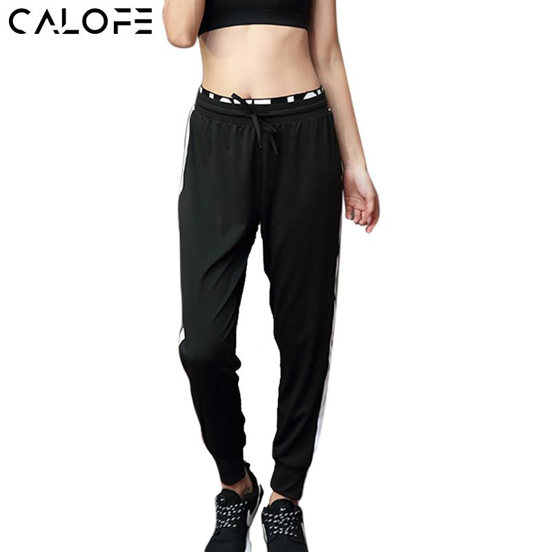75a9110361b 2019 CALOFE Drawstring Loose Tied Feet Sports Tights Pants Women Gym  Fitness Workout Sports Yoga Leggings Pants Black Gray Patchwork From  Marchnice