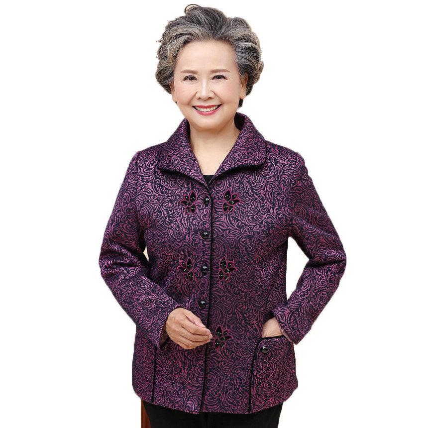 Roja Tela China Chinas De Compre Anciana Mujer Chaqueta YH0Rqq1w b5ddd5d2abc1