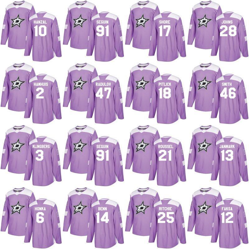 sneakers for cheap cbb48 3d0d3 Dallas Stars Purple Jersey Hockey Fights Cancer 91 Tyler Seguin 14 Jamie  Benn 47 Alexander Radulov 90 Jason Spezza Kari Lehtonen Jerseys