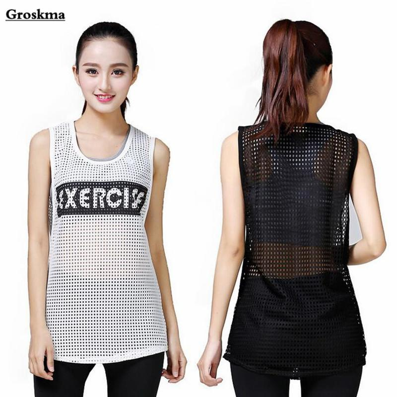 6da7713aed 2019 Summer Women Sexy Hollow Out Mesh Yoga Sport Tank Top Fitness Clothing  Woman Gym Running Training Sleeveless Shirt Long Vest From Duriang, ...