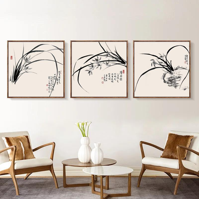 2018 New Chinese Living Room Decoration Painting Restaurant Wall Hanging  Portraits, Meter Box Bedroom Modern Minimalist From Bowstring, $43.7 |  Dhgate.Com