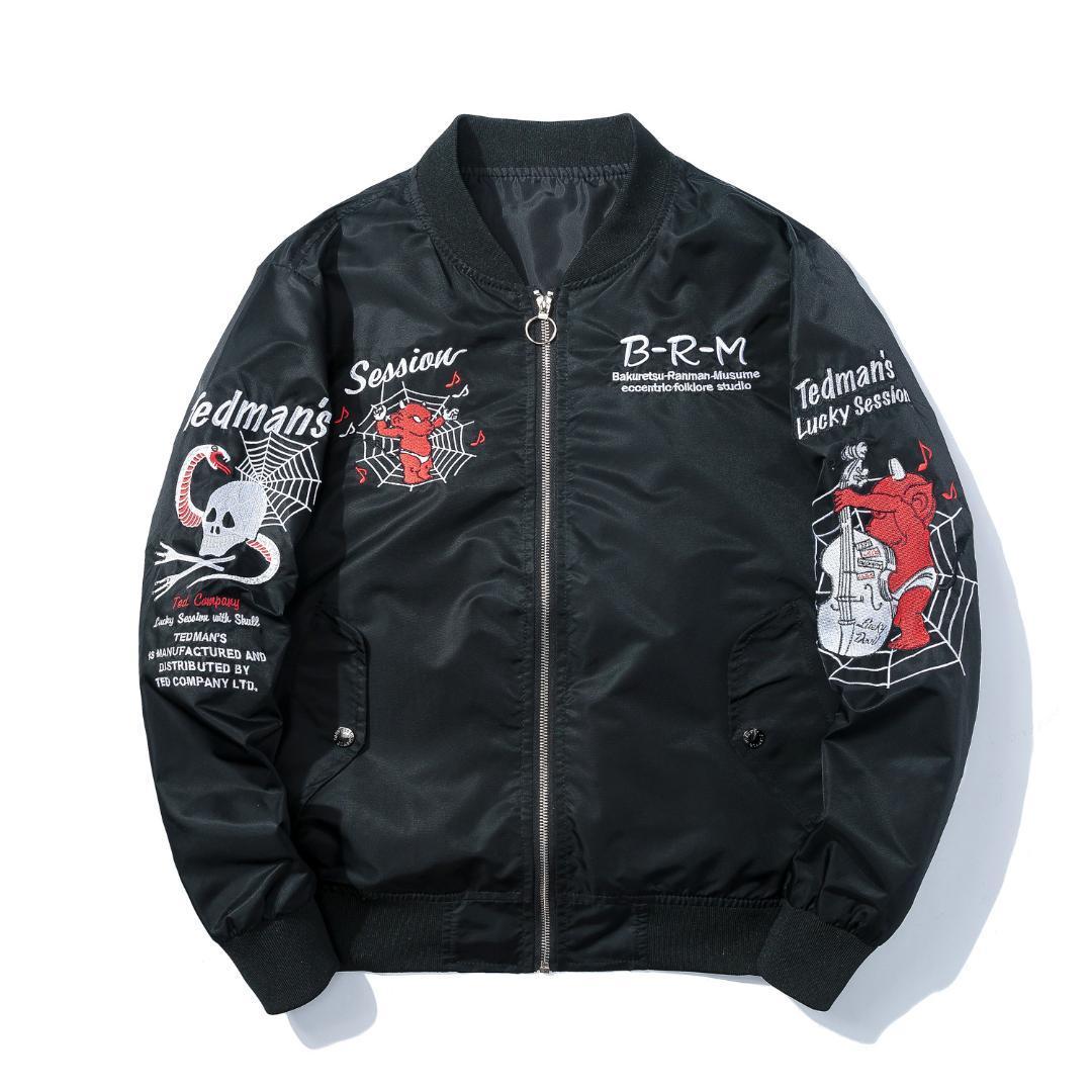 Acquista Giacca Invernale Tuta Ricamo Anime Bomber Jacket Uomo Hip Hop Moda  Baseball Cappotti Streetwear Giapponese Maschile A  58.3 Dal Vikey06  271f1851e64