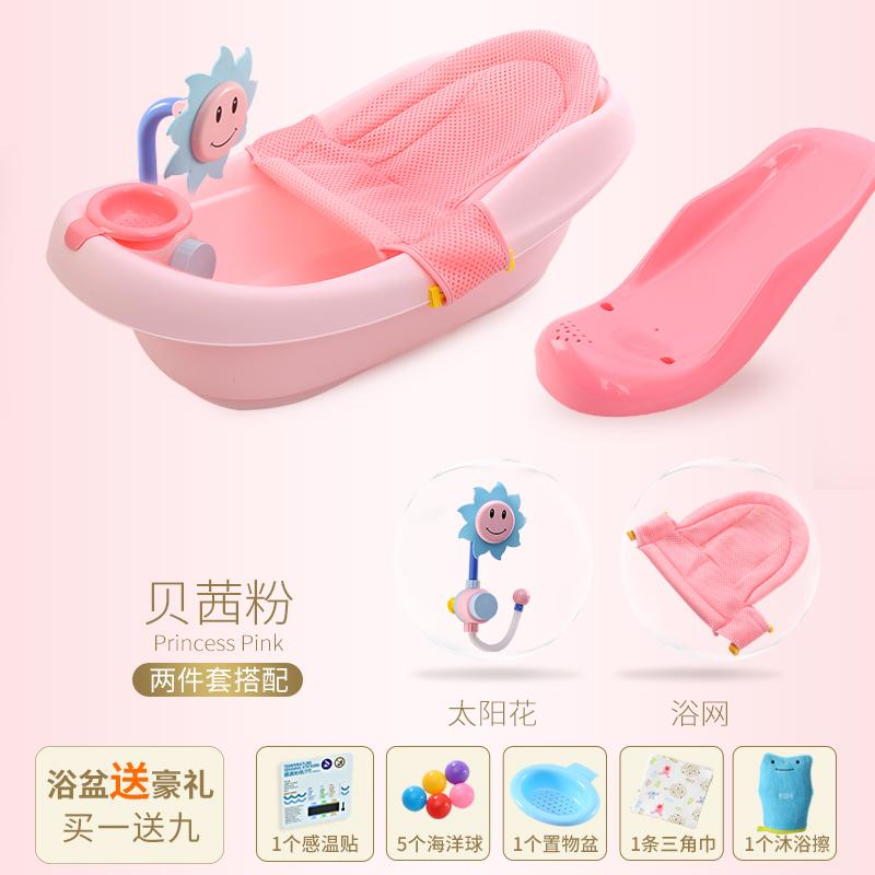 2018 Light Color Bathtub Can Sit Down Plastic Baby Bathtub Bath ...