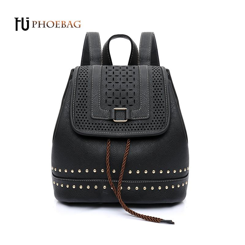 HJPHOEBAG Women backpack Solid cover school bags for teenagers Laides high quality mini PU leather backpacks sac a dos XB-971