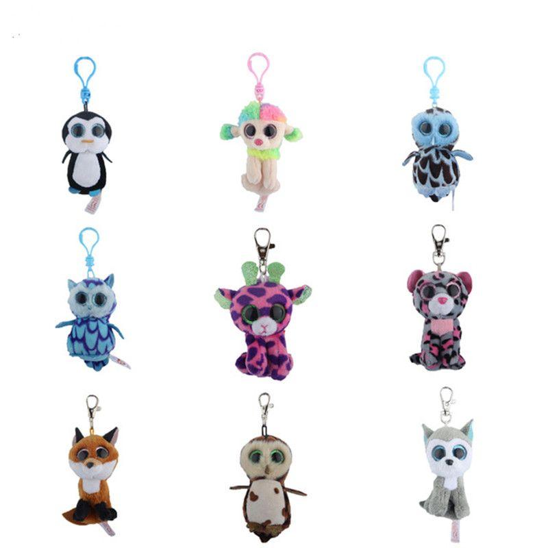 c8dc3729d82 2019 Top TY Keychain 4inch 10CM Stuffed Animals Plush Toy Unicorn Ty Beanie  Boos Marcel TWIGGY Pink Owl Fantasia Sammy Pippie Dog Leona Leopard From  Newtoy9 ...
