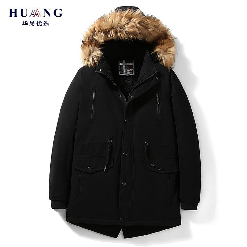 c5b582a54f4 2018 New Mens Winter Fleece Thick Jackets And Coats Thicken Warm Jacket  Hooded Cotton Padded Male Fashion Clothing Hommer Parkas 18QYH911 Warm  Jackets Long ...