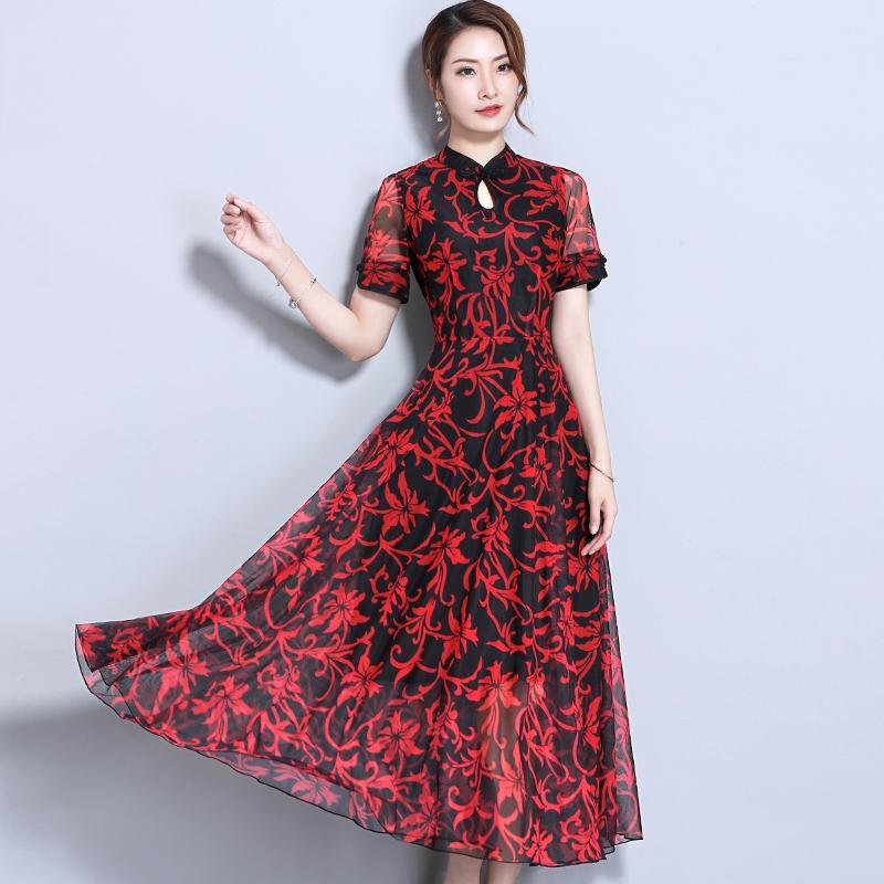 089bb424e45 2019 2018 Summer Cheongsam Vintage Chinese Women Elegant Dress Silk White  Embroidery Short Qipao Evening Vestidos Cheongsam From Honry