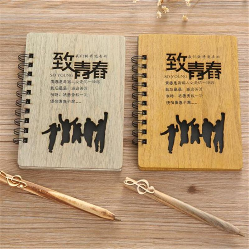 Chinese Moive SO YOUNG NotWith Pen Set Wooden Diary Day Book Journal Stationery Yellow School Supplies Gifts For Kids 18cm