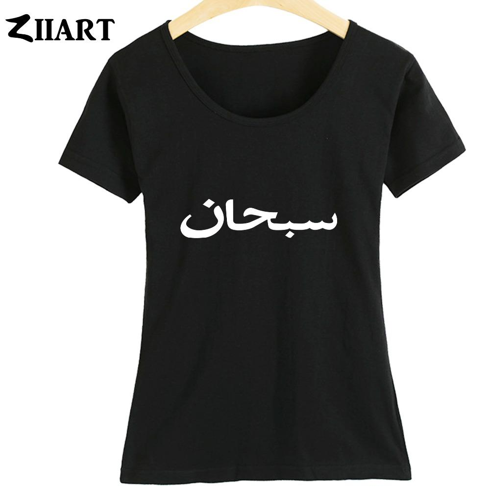 Hallelujah Vente Couple Sobhan En Shirt Fille Polices Eté Arabe Femme Gros Tee Skateboard Zebra Vêtements ULSVqzpMG