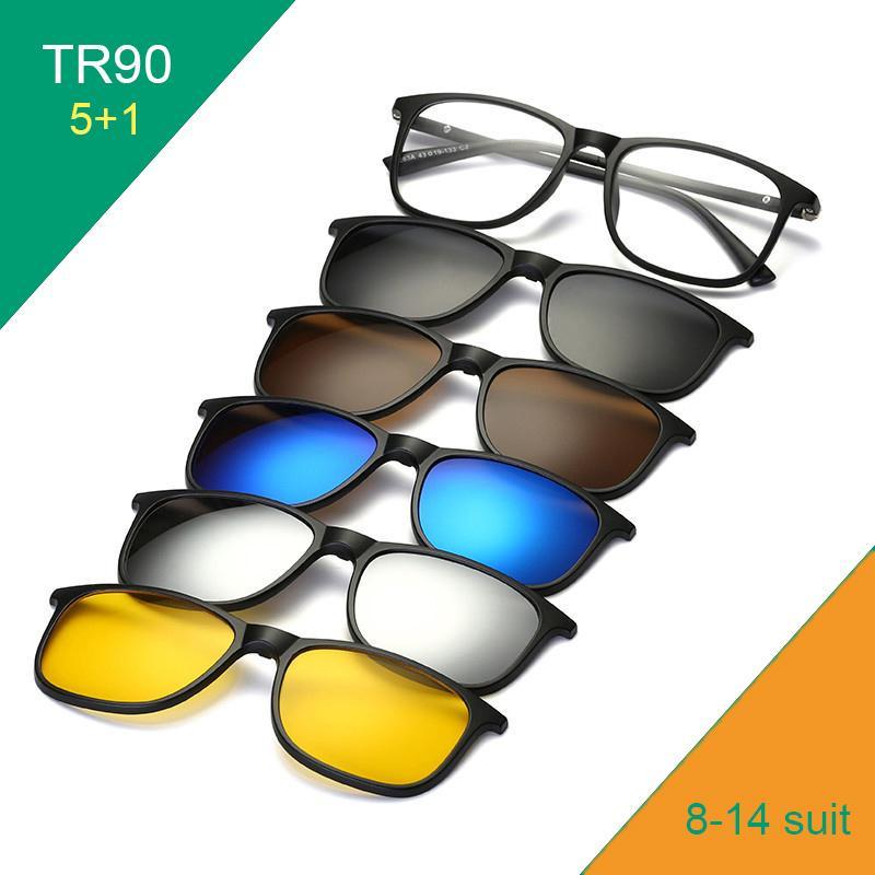 1544ad181b Compre TR90 Clip On Sunglasses Hombres Clip Magnético Gafas De Sol Mujer  Imán Óptico Miopía Gafas Marco Con 5 Lentes A $29.37 Del Meetsue |  DHgate.Com