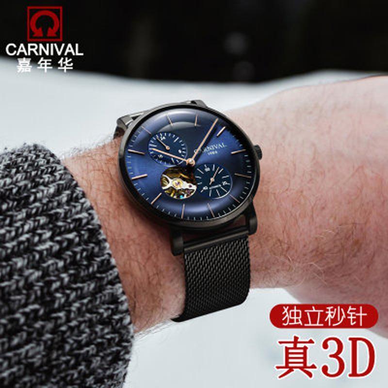 83a8b783d25 Compre Suíça Carnaval Relógio Dos Homens Marca Mecânica Automática Homens  De Luxo Relógios Sapphire Reloj Hombre À Prova D  Água Relógio C8024G 4 De  ...