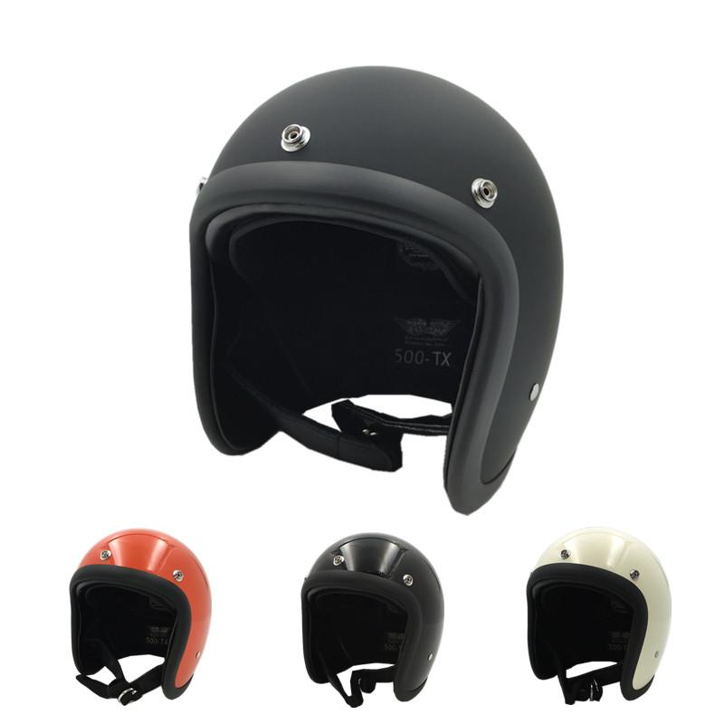 bobber motorcycle helmet. Black Bedroom Furniture Sets. Home Design Ideas