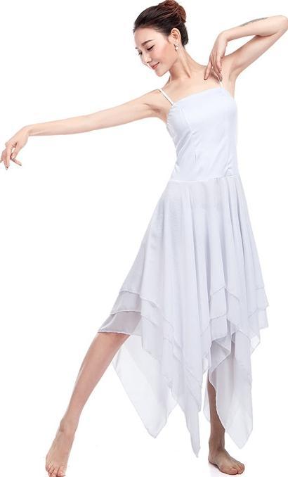 c1ad4d116543 2019 White Dance Leotards For Adults Ballet Tutu Skirt Elegant ...