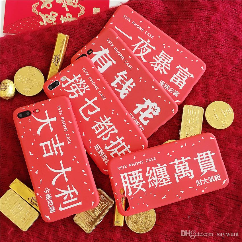 Special Edition Chinese New year Phone Case Joyful Style Soft TPU cell phone cases For iPhone X 8 7 6 Plus