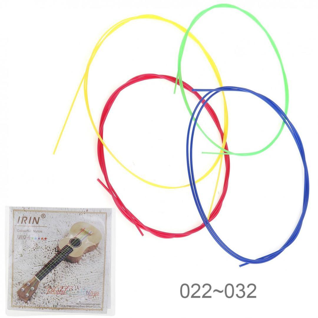 4pcs Set Ukulele Guitar String 022 032 Inch Colorful Nylon With Full Bright Tone Strings Diagram 2018 From Zhongni 331