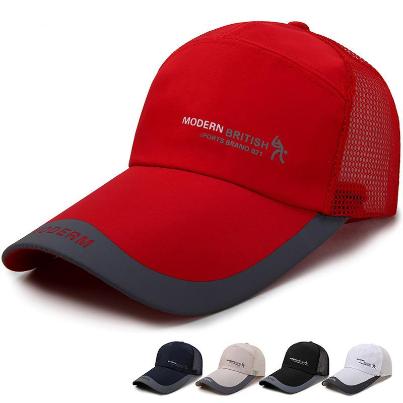cd74f741 2018 Men's Women's Hats Summer Long Hat Sun Visor Gauze Breathable Cool  Caps Outdoor Quick Drying Cap Men Hats Zephyr Hats From Huazu, $22.88   DHgate.Com
