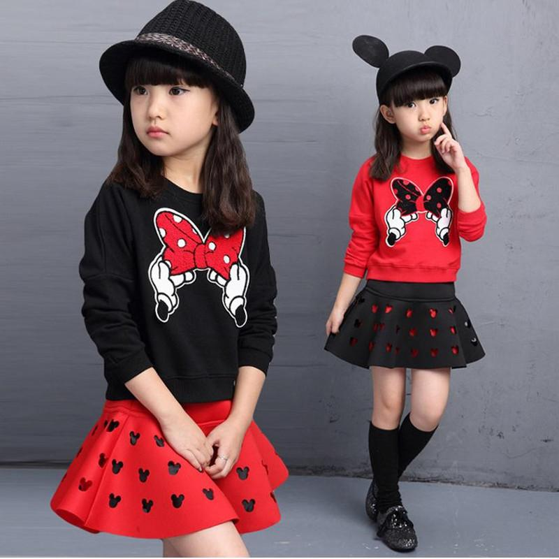 597e064a4 2018 Latest Spring And Autumn Piece Fitted Girls