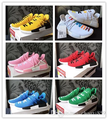 92f34d5814a5d 2017 Human Race NMD Factory Real Boost Yellow Red Green Black Orange ...
