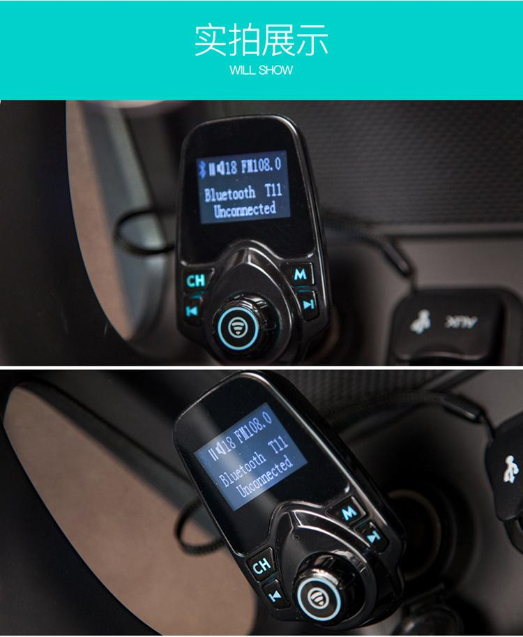 Wireless In-Car Bluetooth FM Transmitter Radio Adapter Car Kit Supports TF/SD Card and USB Car Charger for All Smartphones