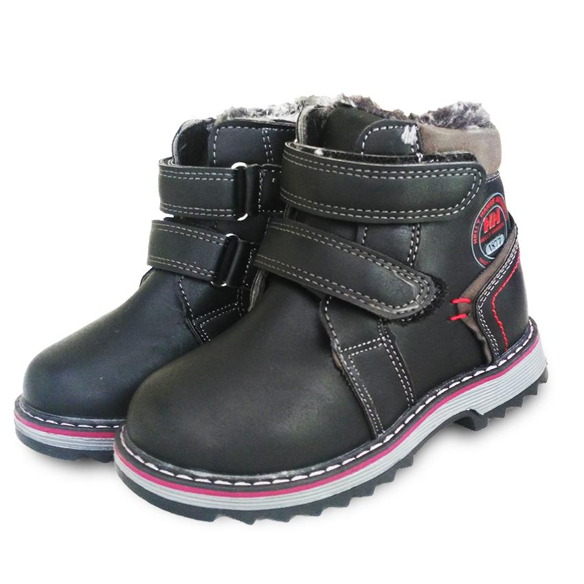 65243b9a42353 Acheter Mode Hiver Bébé Chaussures Bottes De Neige + Intérieur 14 17.5cm
