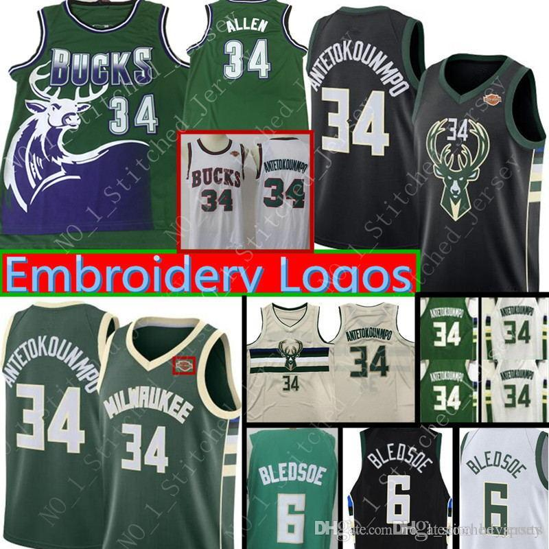 cb29ef899 ... where to buy new milwaukee bucks 34 giannis antetokounmpo 6 eric  bledsoe jersey mens 34 ray ...