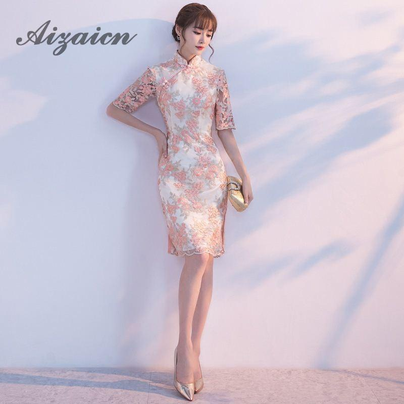 518c241eb17 2019 2018 New Chinese Style Traditional Dress Summer Fashion Lace ...