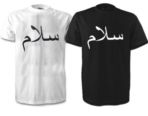 5c6d467c9e6b Salam Graphic Print White T Shirt Arabic Peace Black Logo Islam Muslim  Novelty Cool Casual Pride T Shirt Men Unisex New Awesome T Shirts For Sale  White T ...