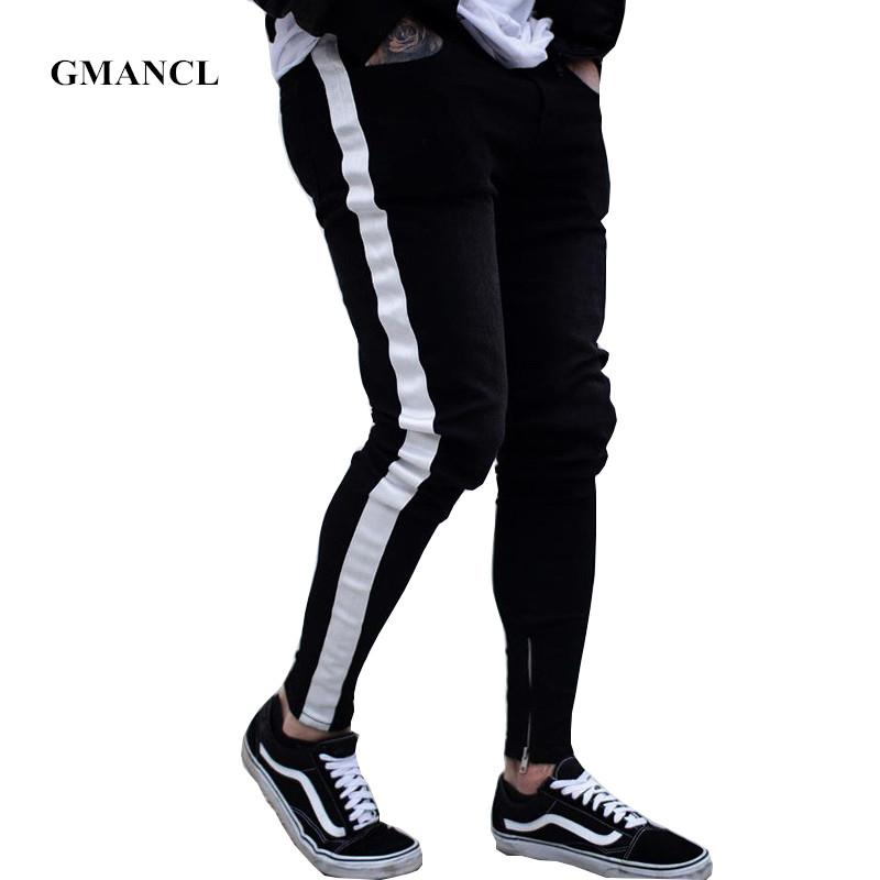 96c4c922c6c 2019 Men White Stripes Stitching Black Skinny Biker Jeans Justin Bieber  Streetwear Hip Hop Elastic Ankle Zipper Joggers Denim Pants From Synthetic