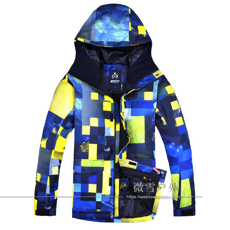 plus de photos 10711 3b5db 2018 SMN Hommes Ski Veste Snowboard Ski Vêtements Coupe-Vent Imperméable  Respirant Manteau D hiver Mâle Épaissir Thermique Vêtements De Plein Air
