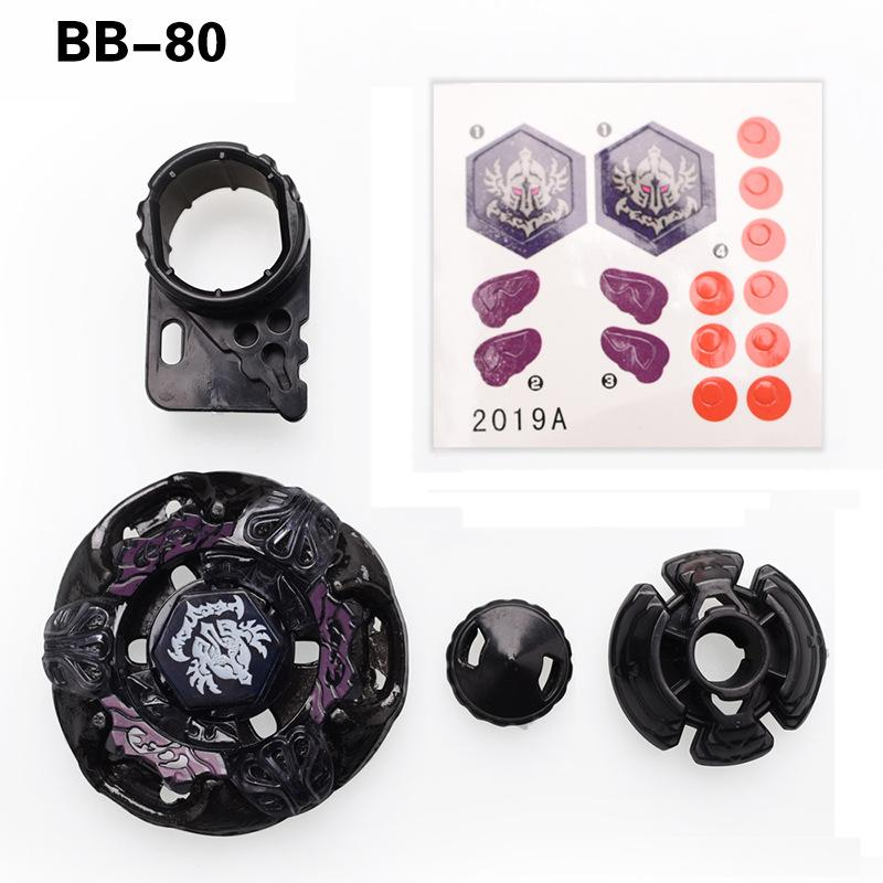 Spinning Top BB80 Beyblade Metal 4D Constellation Fighting Gyro Battle Fury Toys Christmas Gift For Children F4