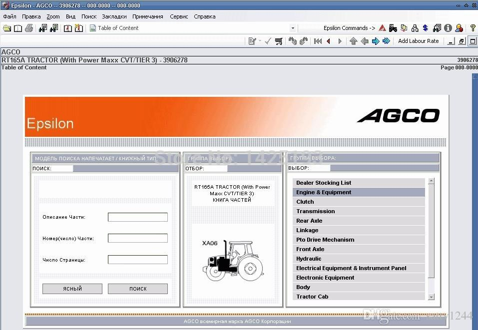 agco 2018 spare parts books and repair manuals engine diagnosis rh dhgate com HP Owner Manuals Owner's Manual