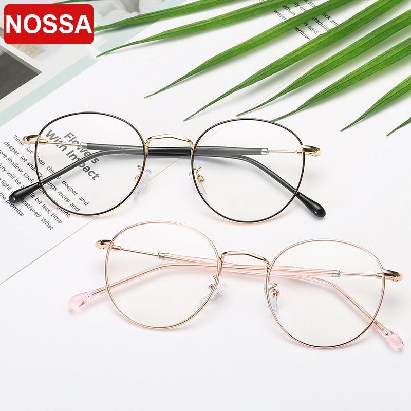 30cc67e7c5e0b Compre Novo Metal Pequeno Quadro Redondo Óculos De Armação De Arte Retro  Rodada Espelho Plano Estudante Miopia Óculos Para Homens E Mulheres.
