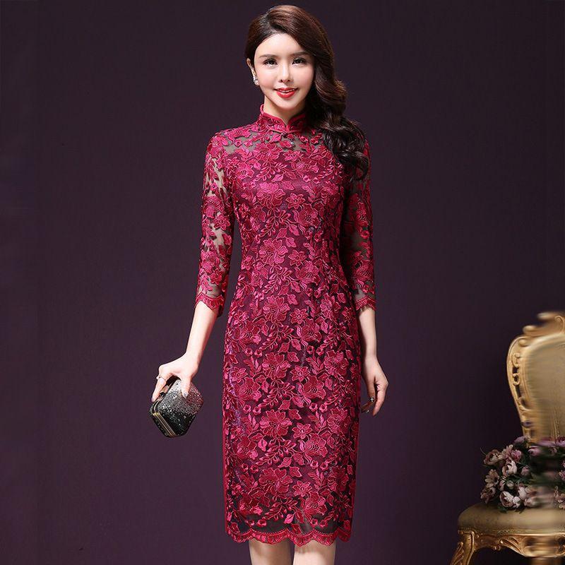 2efd23acd Compre MH018 Vestido De Encaje Chino Tradicional Mujeres Cheongsam Rojo  Chino Moderno Vestido De Boda Tradicional Vestido Oriental Collares De  Soporte Qi ...