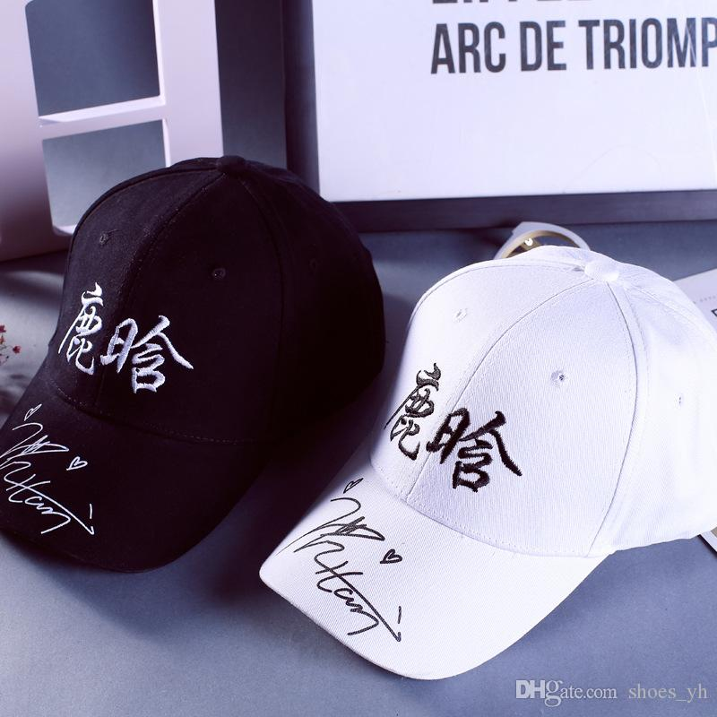 2019 Free shipping adjustable dome golf baseball cap hip hop hat fashion shade all white JX721 duck tongue cap
